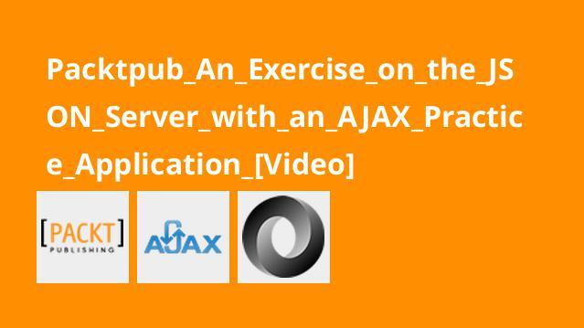آموزش راه اندازی و کار باJSON و AJAX
